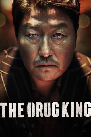 فيلم The Drug King 2018 مترجم