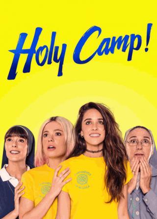 فيلم Holy Camp! 2017 مترجم