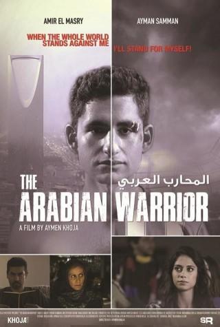 فيلم المحارب العربي 2018