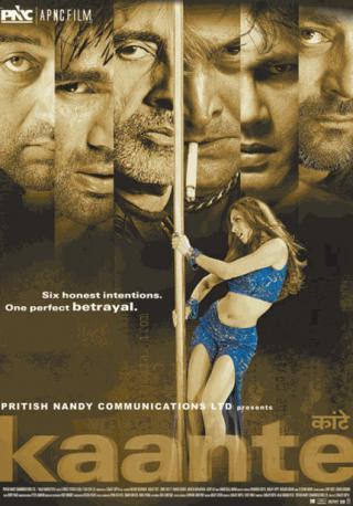 فيلم Kaante 2002 مترجم