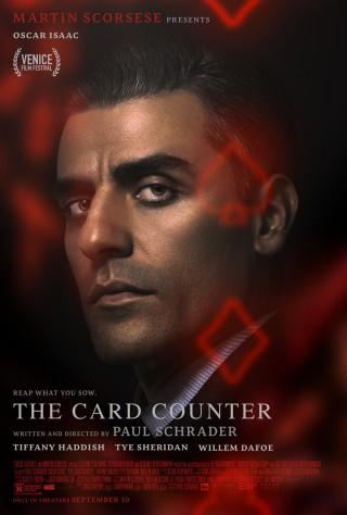 فيلم The Card Counter 2021 مترجم