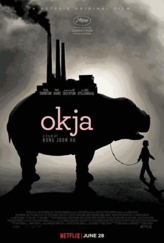 فيلم Okja 2017 مترجم