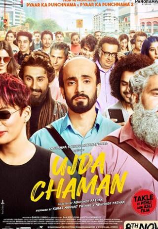 فيلم Ujda Chaman 2019 مترجم