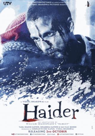 فيلم Haider 2014 مترجم