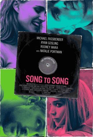 فيلم Song To Song 2017 مترجم