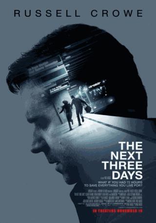 فيلم The Next Three Days 2010 مترجم