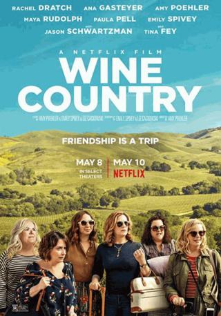 فيلم Wine Country 2019 مترجم