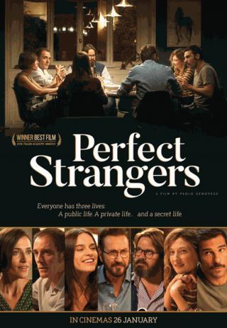 فيلم Perfect Strangers 2016 مترجم