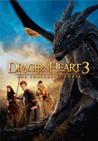 فيلم Dragonheart 3 The Sorcerer's Curse 2015 مترجم