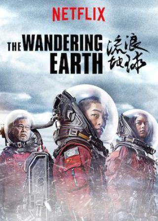 فيلم The Wandering Earth 2019 Web-dl مترجم
