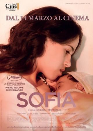 فيلم صوفيا Sofia 2020 اون لاين