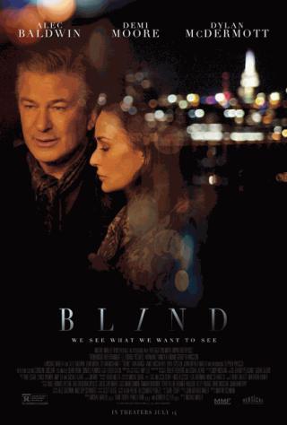 فيلم Blind 2017 مترجم