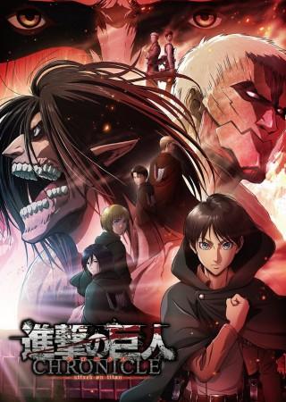 فيلم Attack on Titan: Chronicle 2020 مترجم