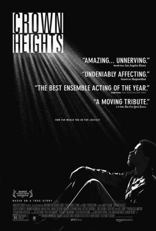 فيلم Crown Heights 2017 مترجم