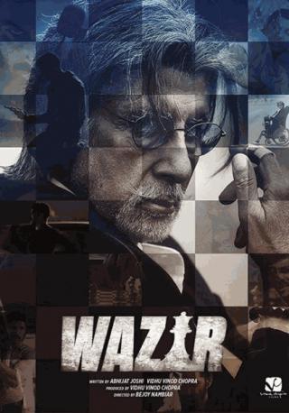 فيلم Wazir 2016 مترجم