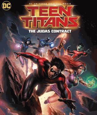 فيلم Teen Titans The Judas Contract  2017 مترجم