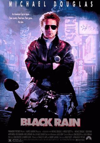 فيلم Black Rain 1980 مترجم