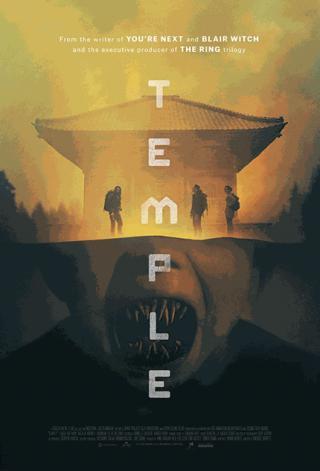 فيلم Temple 2017 مترجم