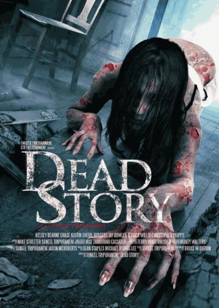فيلم Dead Story 2017 مترجم