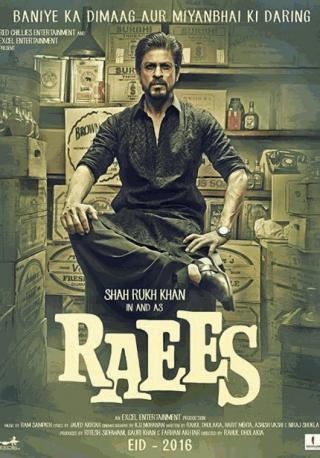 فيلم Raees 2017 مترجم