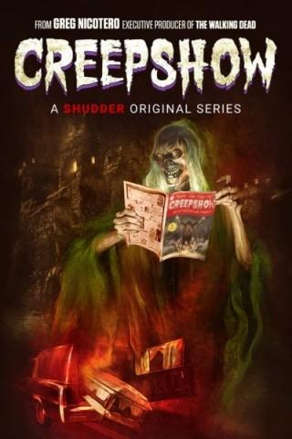 مسلسل Creepshow مترجم